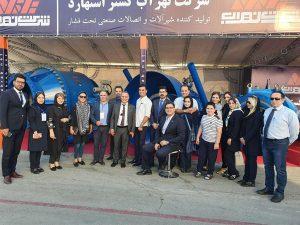 نمایشگاه بین المللی آب و فاضلاب تهران 98