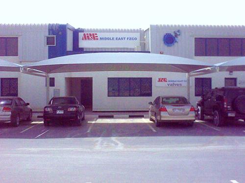 امارات ABE تاسیس شرکت